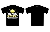 May Birthday - Full T-Shirt BOYS